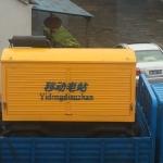 玉柴2台移动发电机组发往西藏