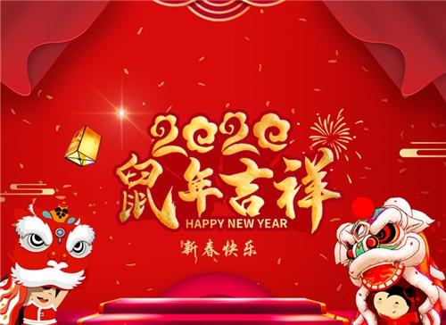 扬州市康成发电设备有限公司祝大家新年快乐!
