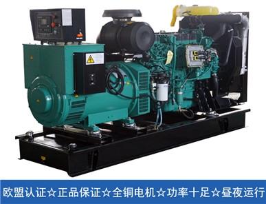 要使柴油发电机组能连续工作应该注意什么?