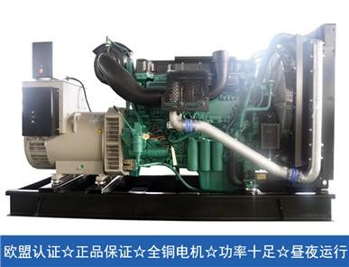 我们要对柴油发电机组的尾气进行净化处理