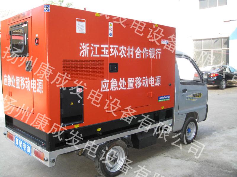 上海移动电站