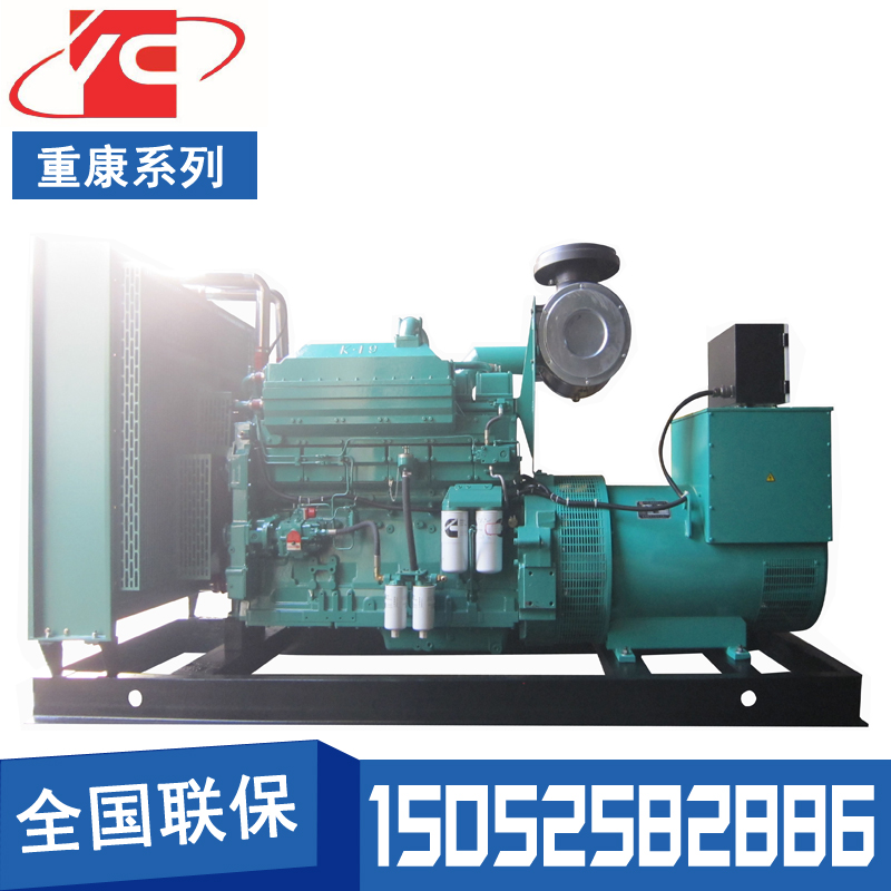 上海400KW柴油发电机组康明斯KTA19-G3