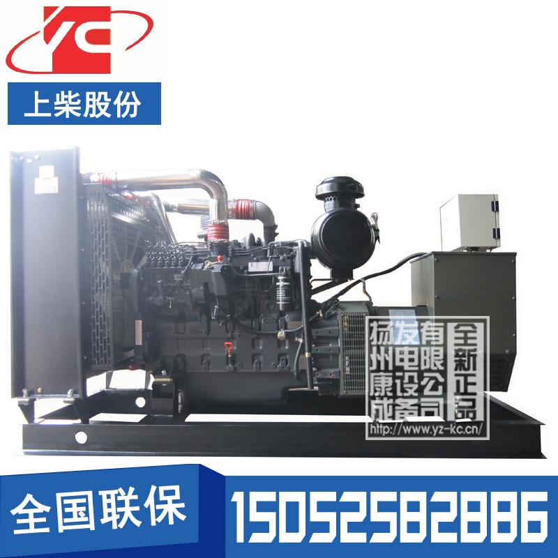200KW柴油发电机组上柴SC8D280D2