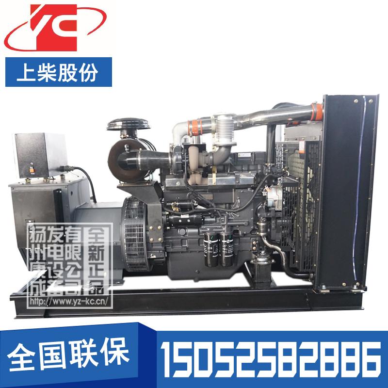 250KW柴油发电机组上柴SC9D340D2