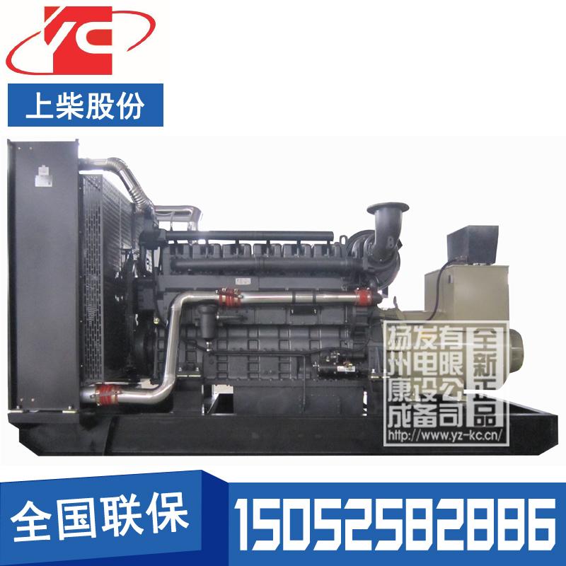 600KW柴油发电机组上柴SC27G900D2