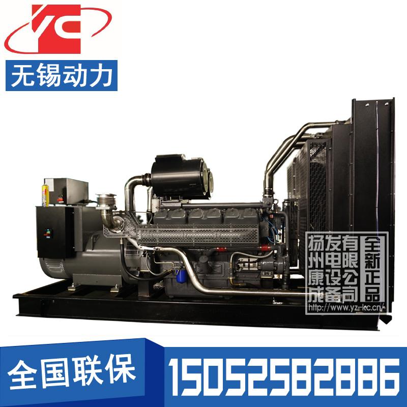 600KW柴油发电机组无锡动力WD287TAD58