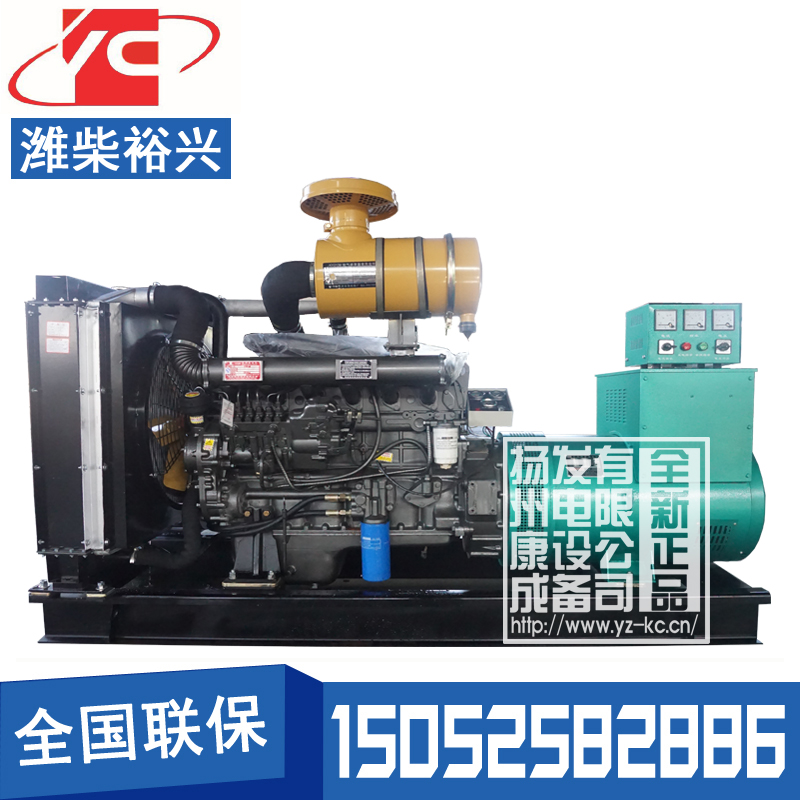 200KW柴油发电机组潍柴裕兴6126ZLD