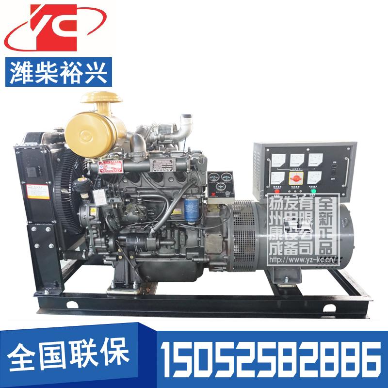 50KW柴油发电机组潍柴裕兴R4105ZD