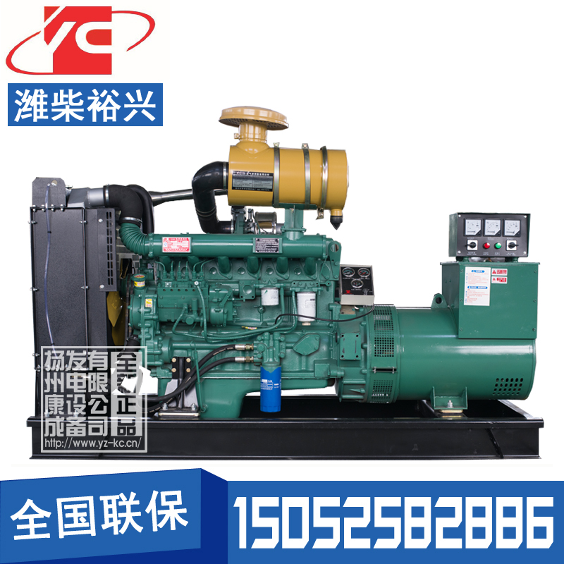 120KW柴油发电机组潍柴裕兴R6105IZLD