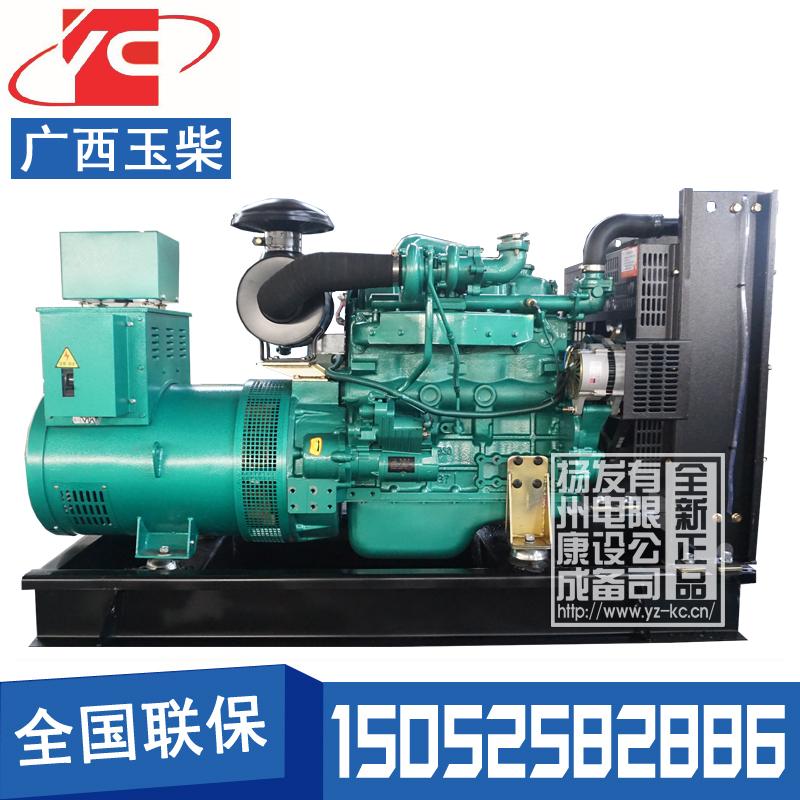 60KW柴油发电机组广西玉柴YC4A100Z-D20
