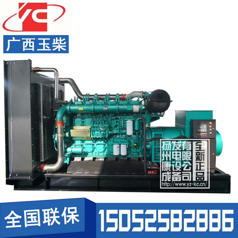 1500KW柴油发电机组广西玉柴YC12VC2510L-D20