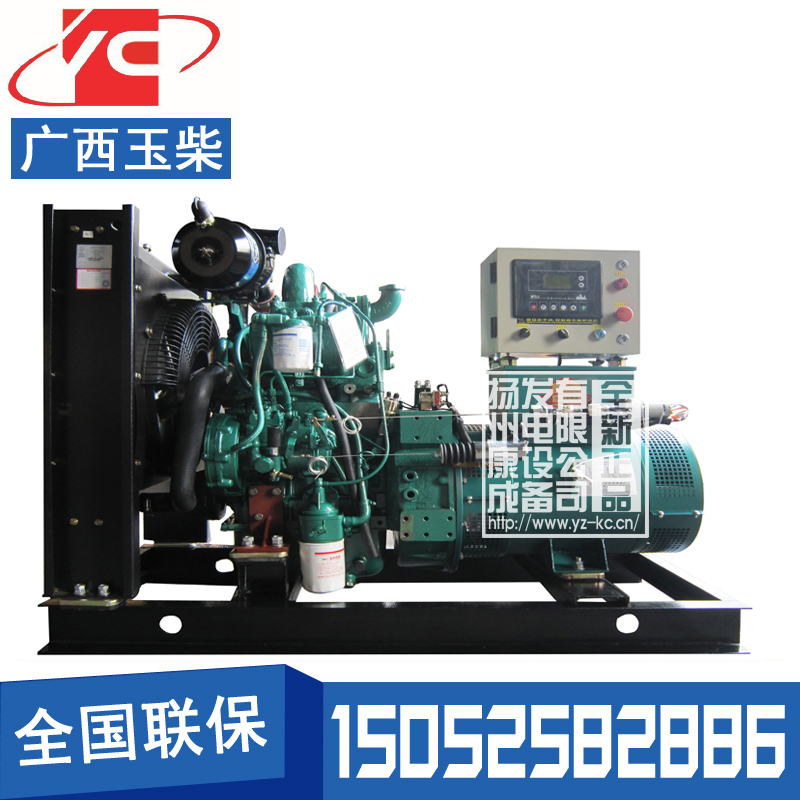25kw玉柴柴油发电机组