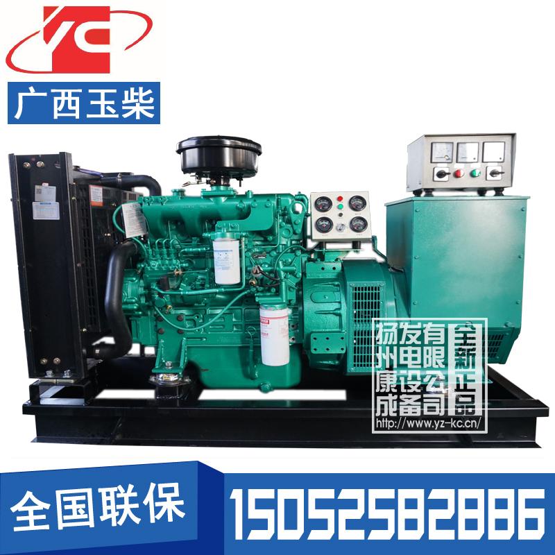 25KW柴油发电机组广西玉柴YCD4K12D