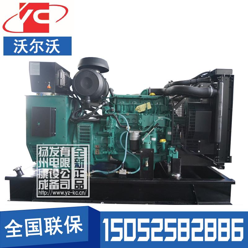 100KW柴油发电机组沃尔沃TAD532GE