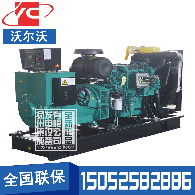 150KW柴油发电机组沃尔沃TAD732GE