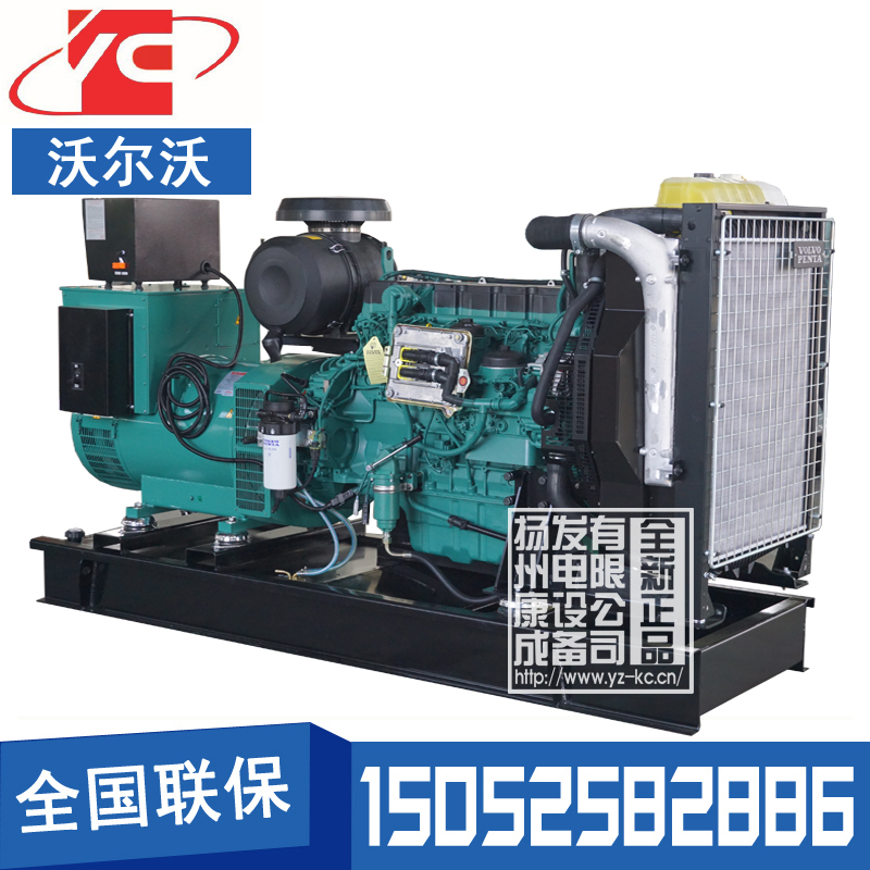 上海150KW柴油发电机组沃尔沃TAD733GE