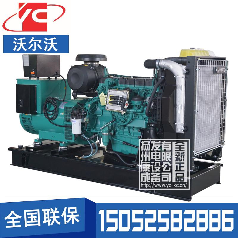 上海200KW柴油发电机组沃尔沃TAD734GE