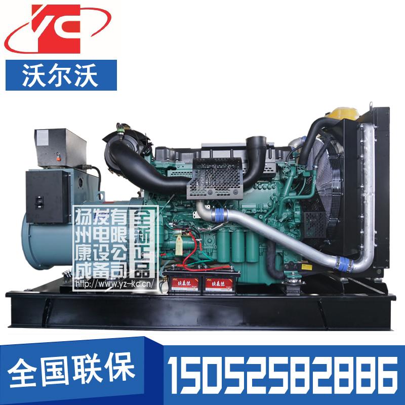 400KW柴油发电机组沃尔沃TAD1345GE