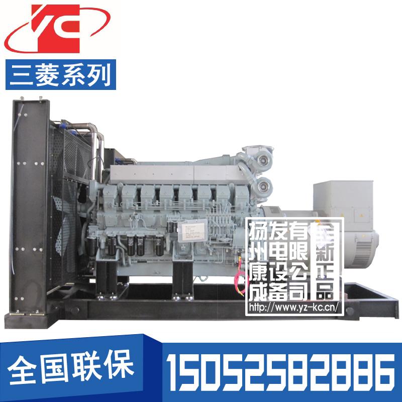 1500KW柴油发电机组三菱S16R-PTAA2