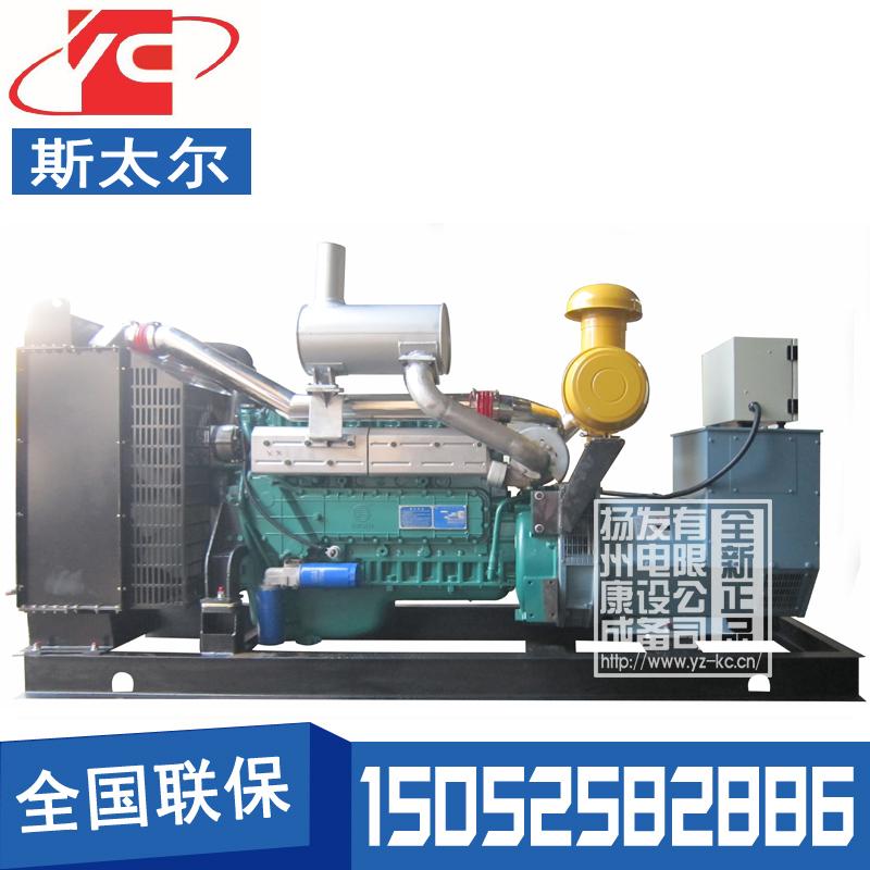 上海200KW柴油发电机组斯太尔WD618