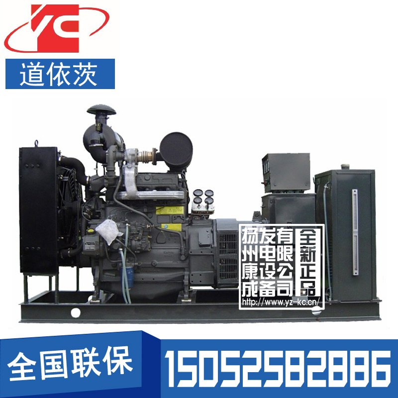 400KW柴油发电机组华柴道依茨BF8M1015C-LA G2