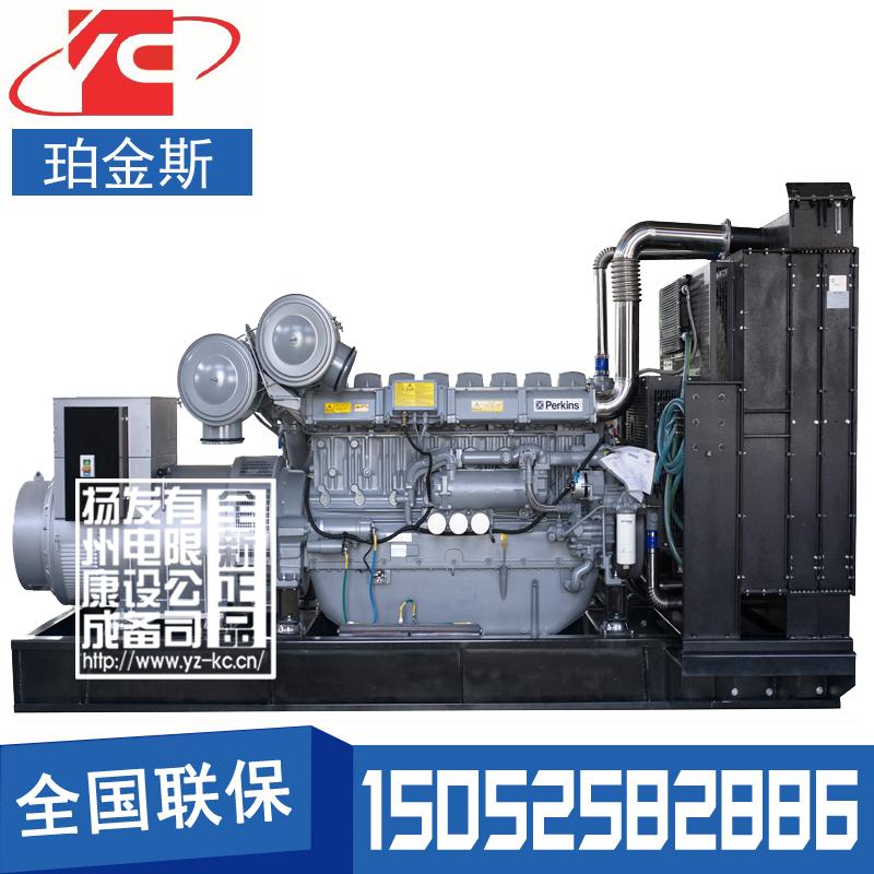 800KW柴油发电机组珀金斯4008TAG2A