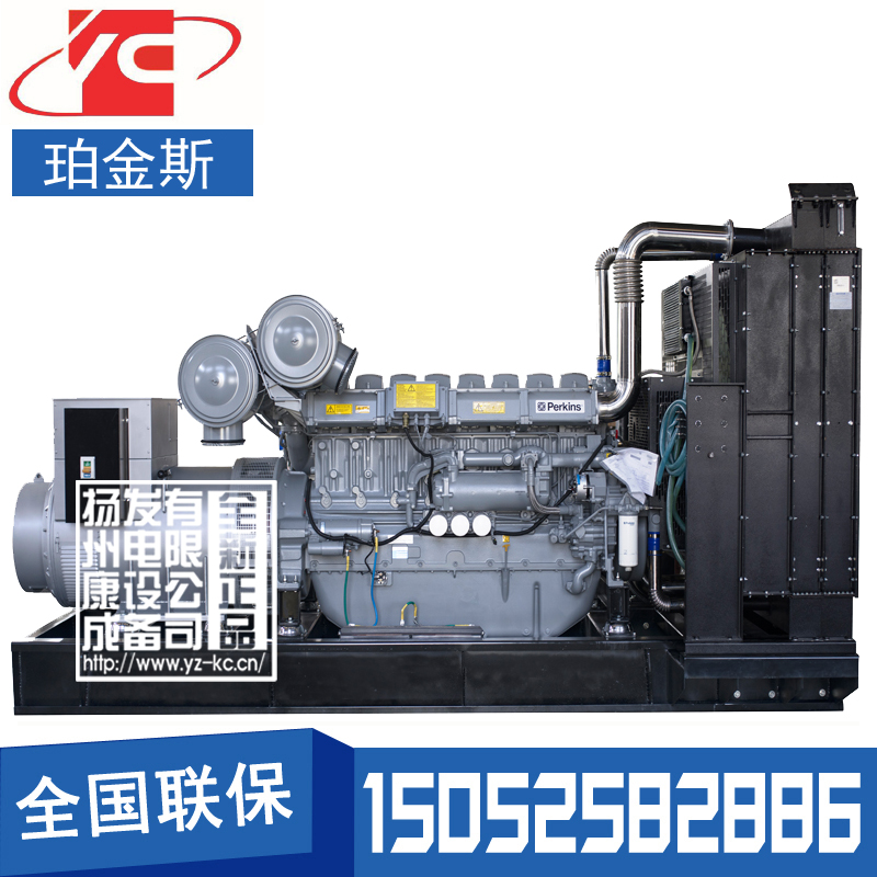 700KW柴油发电机组珀金斯4008TAG1A