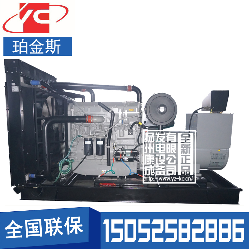 250KW柴油发电机组珀金斯2206C-E13TAG2