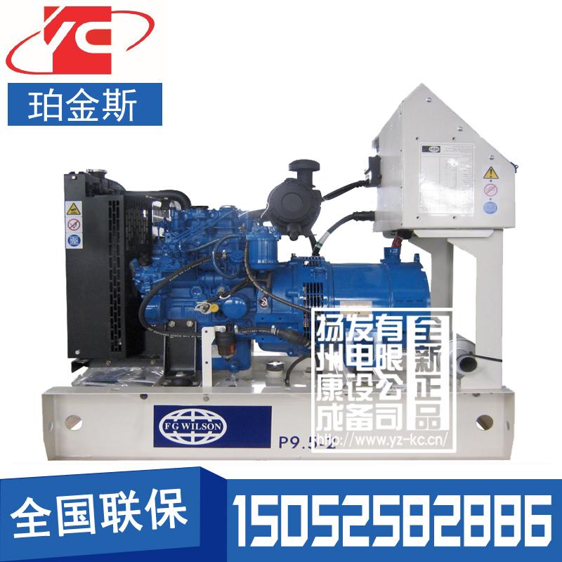 15KW柴油发电机组珀金斯404A-22G1