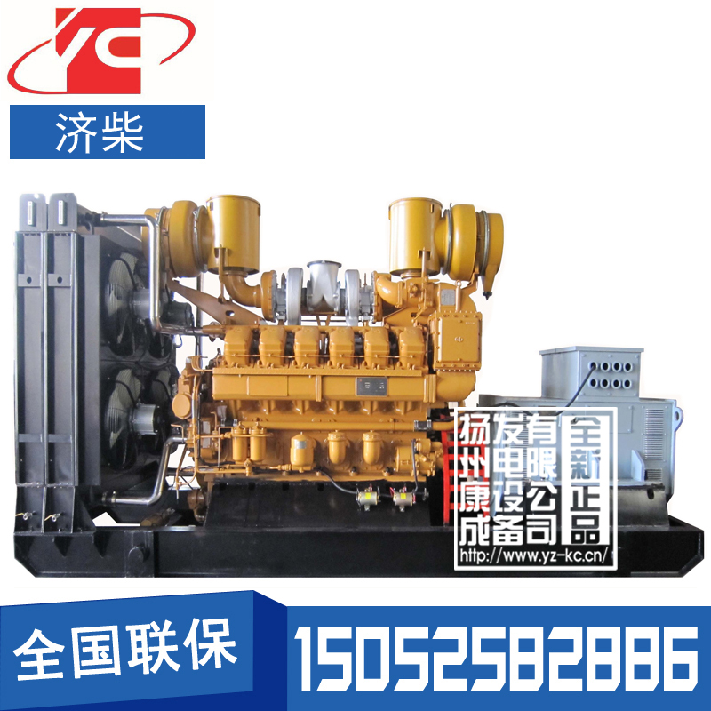 2000KW柴油发电机组济柴H16V190ZL