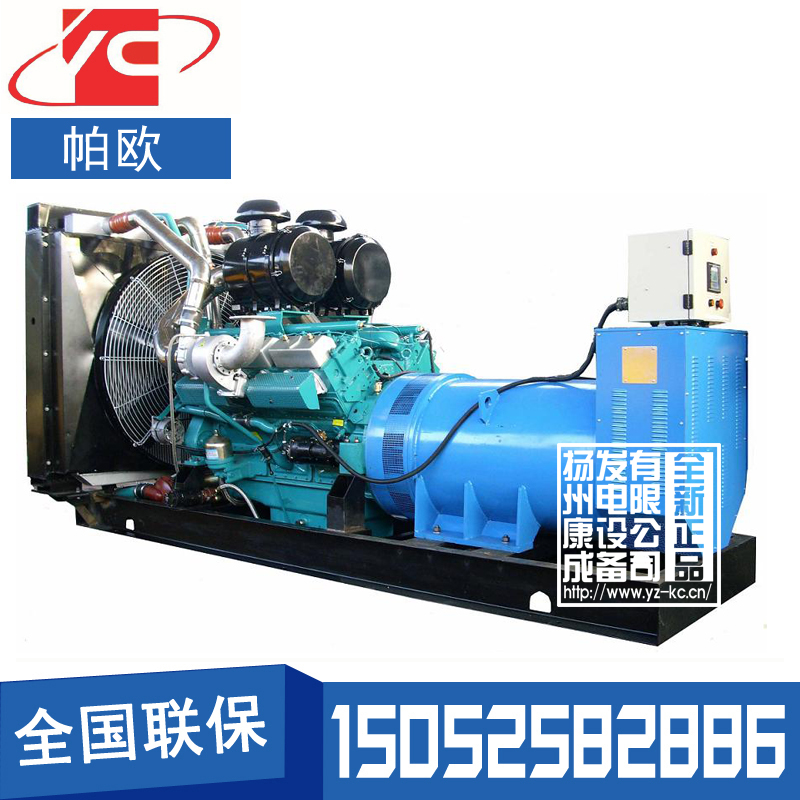 650KW柴油发电机组通柴帕欧TCR600