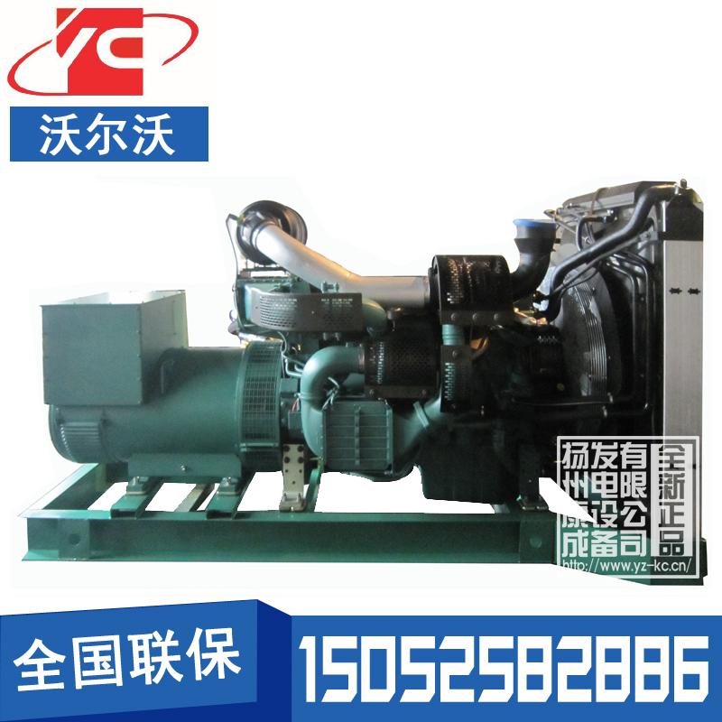550KW沃尔沃TWD1643GE柴油发电机组