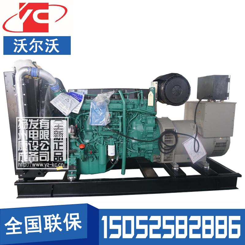 上海250KW柴油发电机组沃尔沃TAD1341GE
