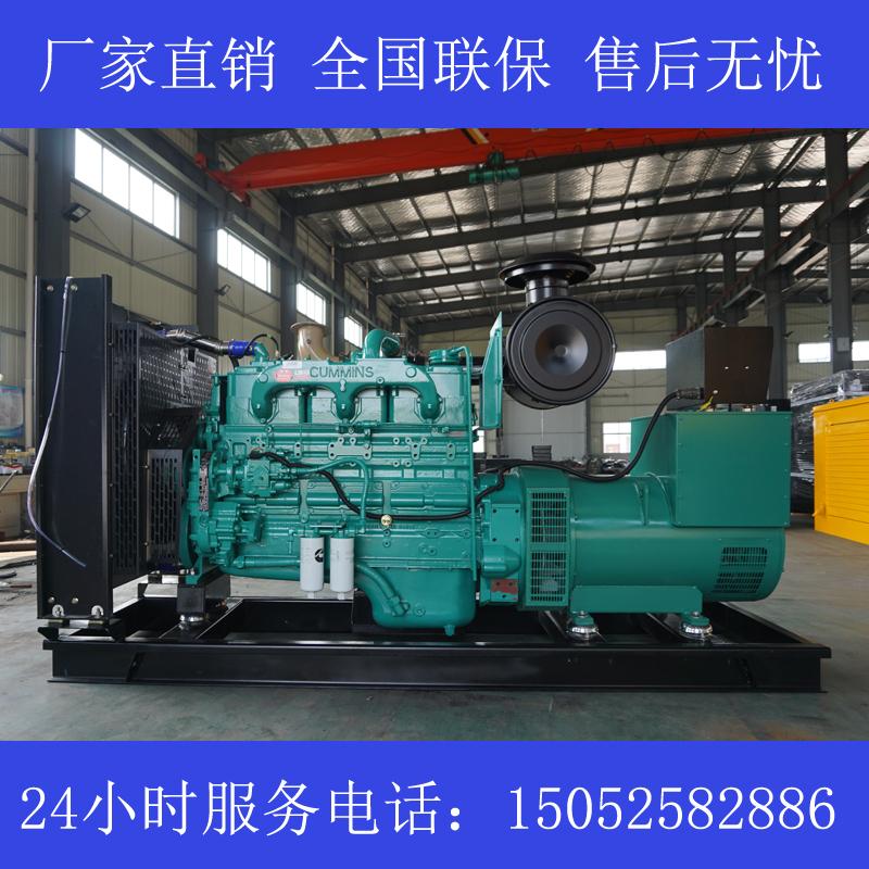 200KW康明斯NT855-GA发电机价格