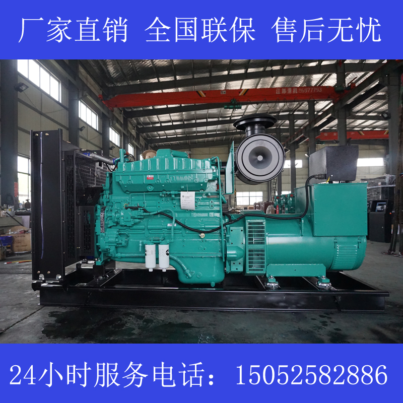 上海260KW康明斯NT855-G1B发电机价格