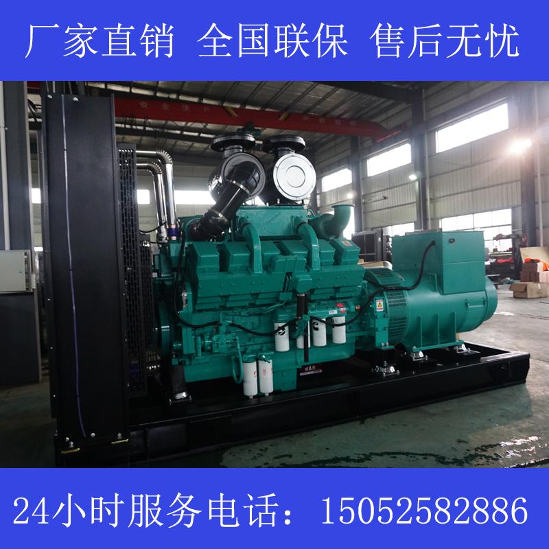 上海600KW康明斯KTA38-G2发电机价格