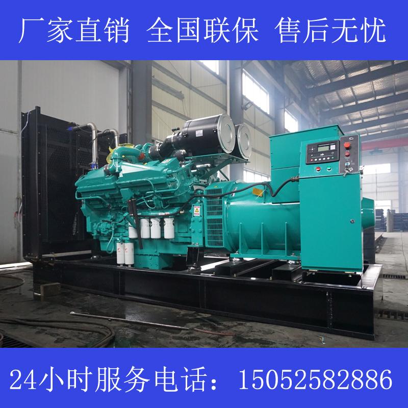 800KW康明斯KTA38-G5发电机价格