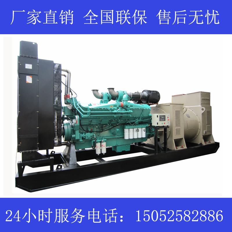 上海1000KW康明斯KTA50-G3发电机价格