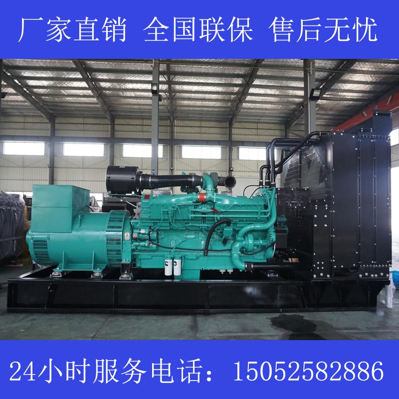 上海1100KW康明斯KTA50-G8发电机价格