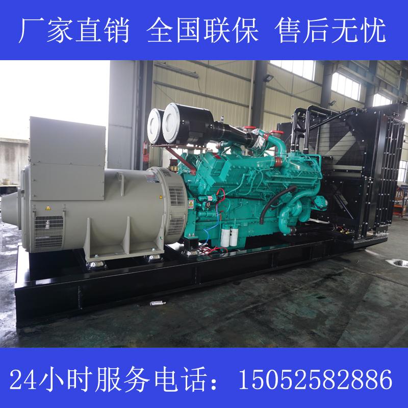 上海1200KW康明斯KTA50-GS8发电机价格