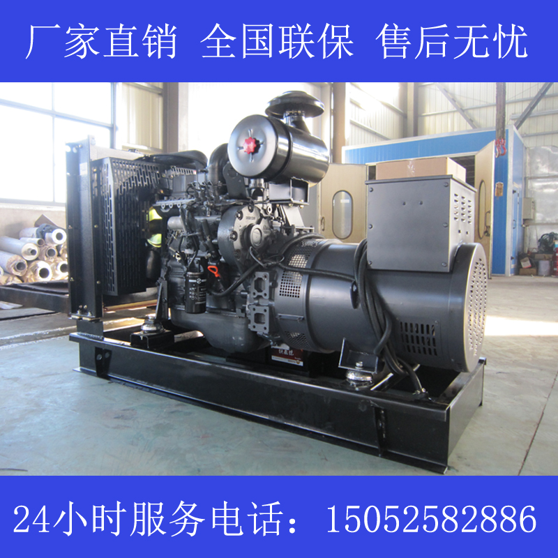 50KW上柴SC4H95D2发电机价格