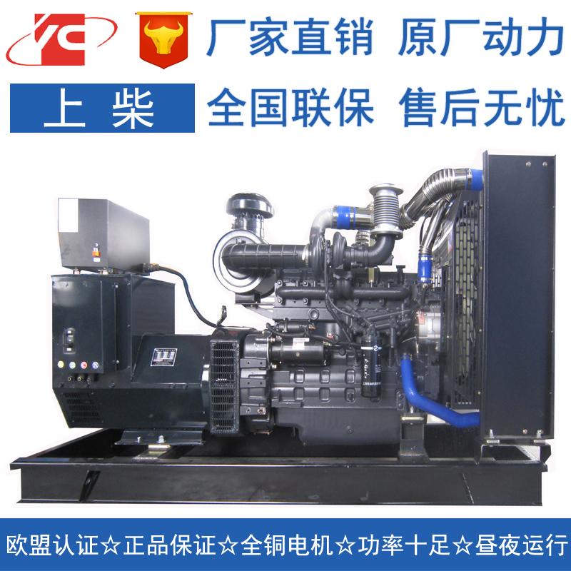 200KW备用上柴SC9D310D2发电机价格