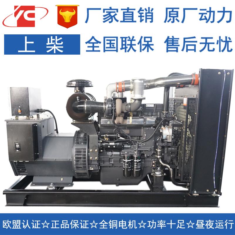 200KW主用上柴SC9D340D2发电机价格