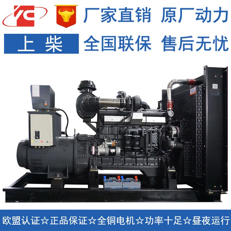 240KW备用上柴SC13G355D2发电机价格