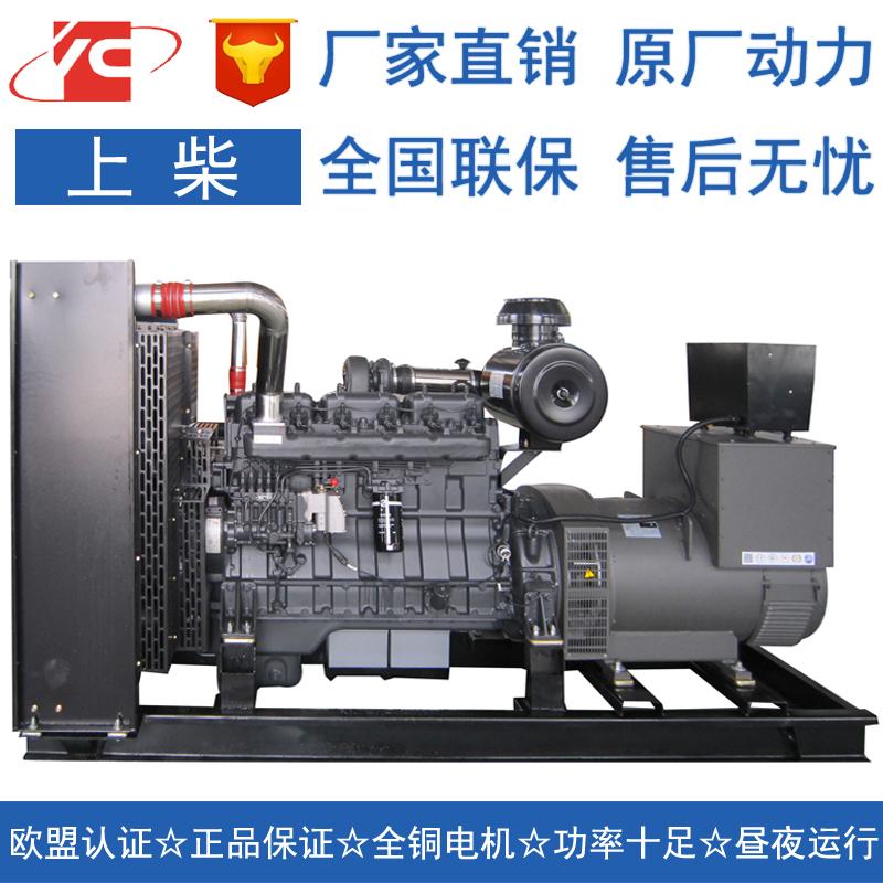 280KW备用上柴SC13G420D2发电机价格
