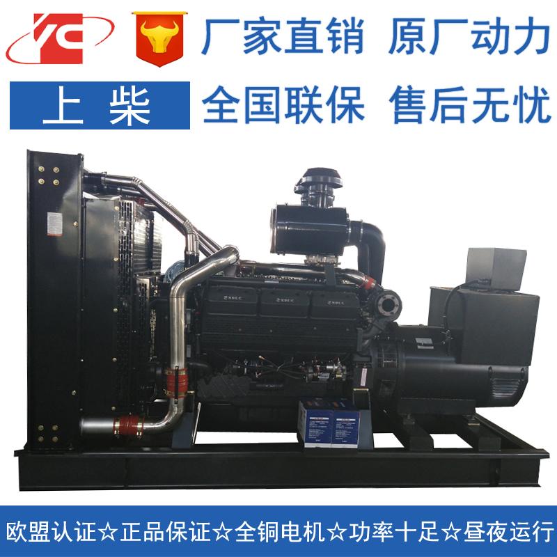 500KW上柴SC27G755D2发电机价格