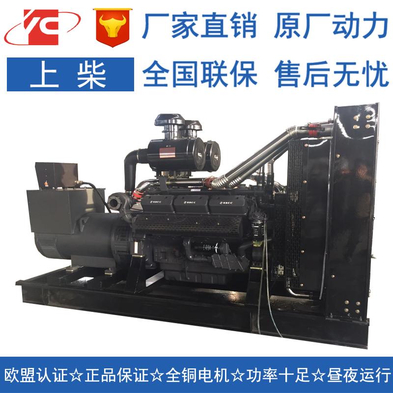 主用550KW上柴SC27G900D2发电机价格