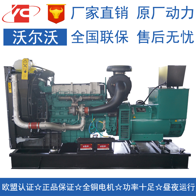 120KW沃尔沃TAD731GE发电机价格