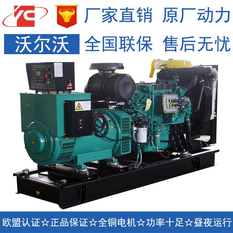 150KW沃尔沃TAD732GE发电机价格