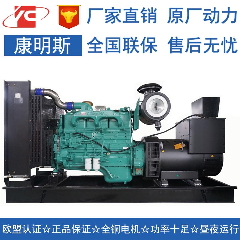 350KW柴油发电机组康明斯NTAA855-G7